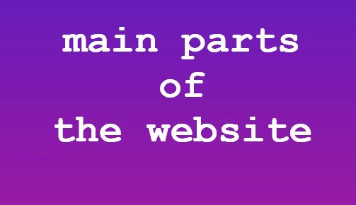 main parts of the website