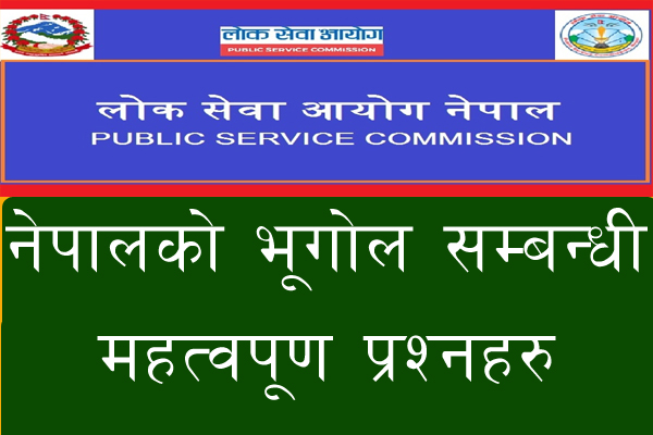 most important question for lok sewa aayog