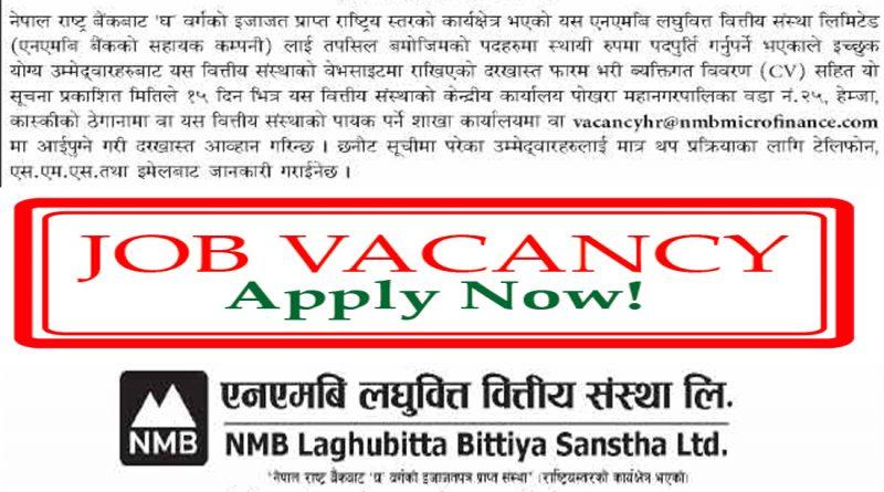 vacancy at NBM Laghubitta Bittiya Sanstha
