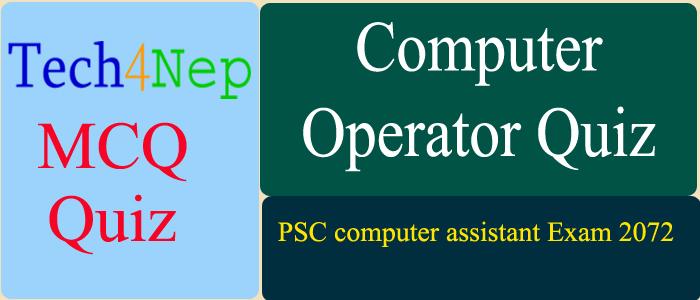 computer operator quiz