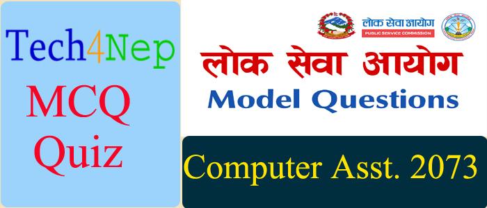 computer operator quiz(computer assistant 2073)