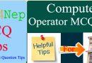 Computer Operator MCQ Tips