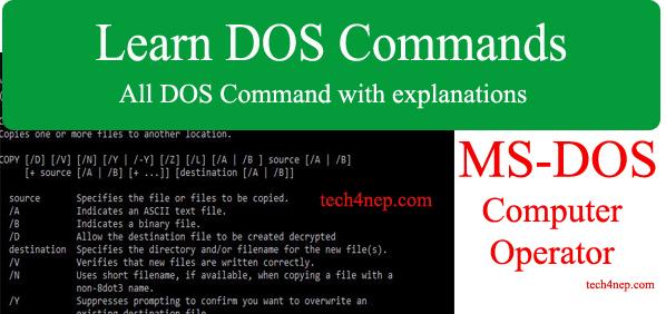 DOS Command MCQ For Computer Operator