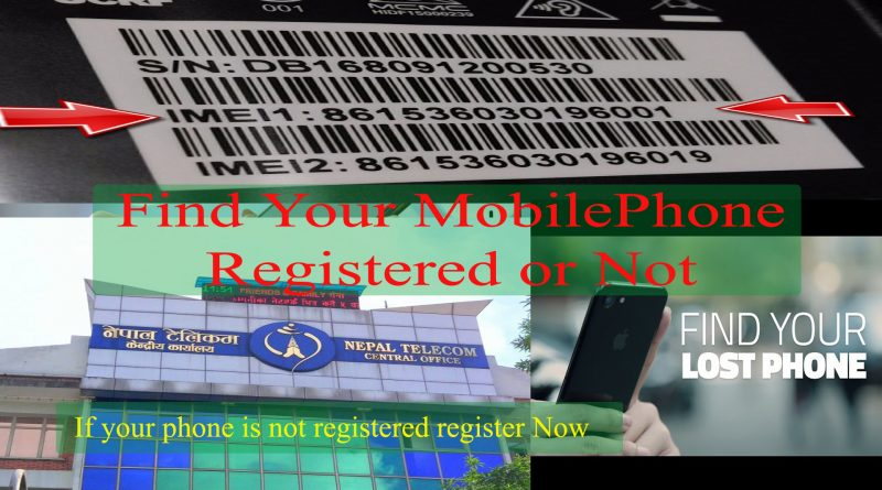 Find your mobile phone registered or not