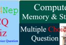 mcq on computer memory and storage