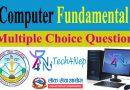 Computer Fundamental Multiple Choice Question