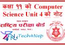 Computer Science Notes Grade 11 NEB