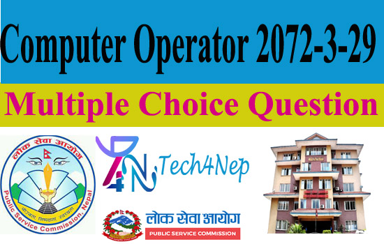 Computer Operator Multiple Choice Question Old