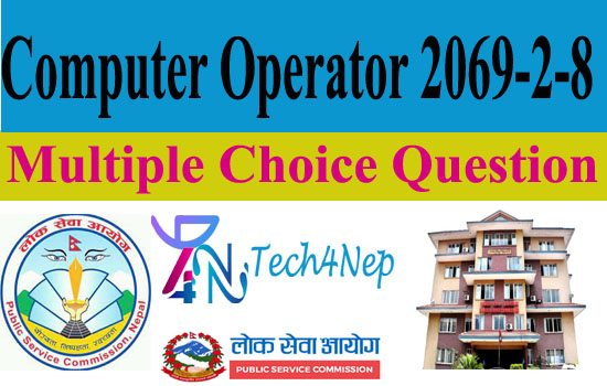 Computer Operator Multiple Choice Question (Quiz)