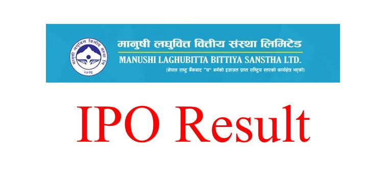 IPO Result of Manushi Laghubitta Bittya Sanstha Limited