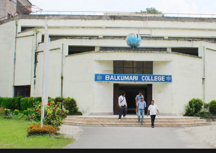 BICT College in Nepal