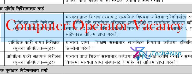Computer Operator Vacancy