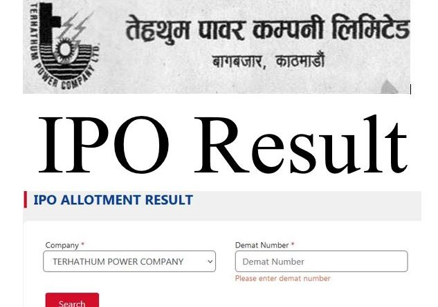 Therathum Power Company IPO Result