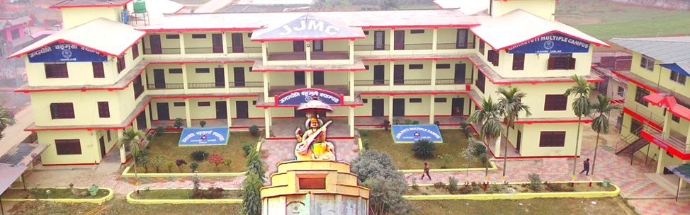 Janajyoti Multiple Campus