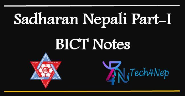 BICT Notes First Semester Sadharan Nepali Part I